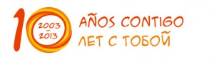 logo_adelante_10_years