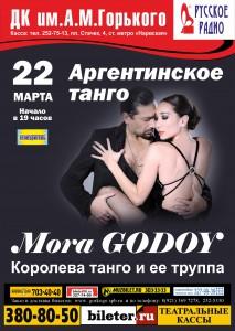 MORA GODOY_A1_3